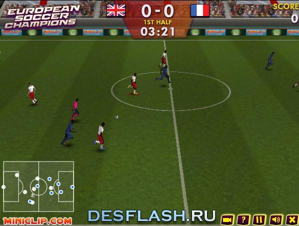 3D футбол игра