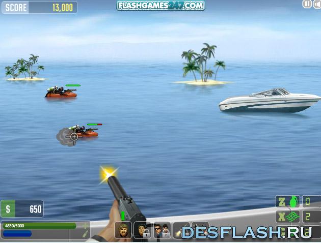 Стрельба из лодки
