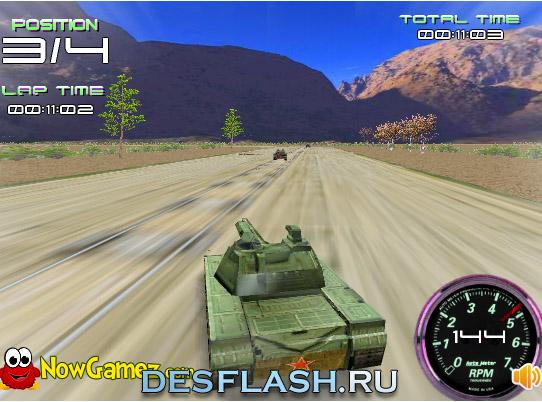 Гонки на танках 3D