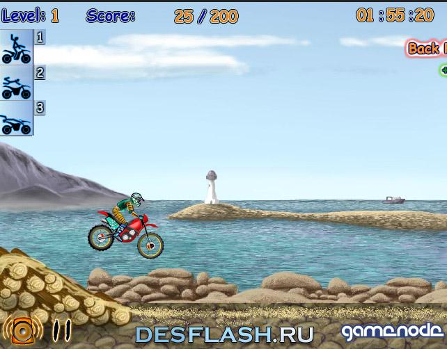 Игры Гонки - играть в гонки онлайн бесплатно для мальчиков
