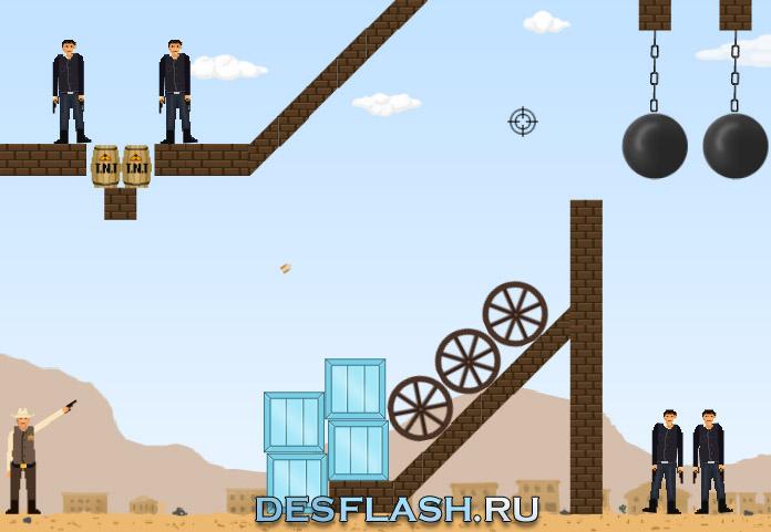 Рикошет-стрелялка
