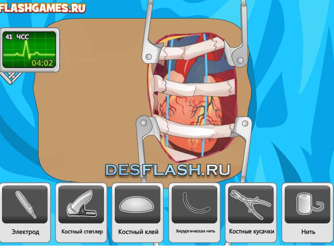 Виртуальная хирургия операция на сердце