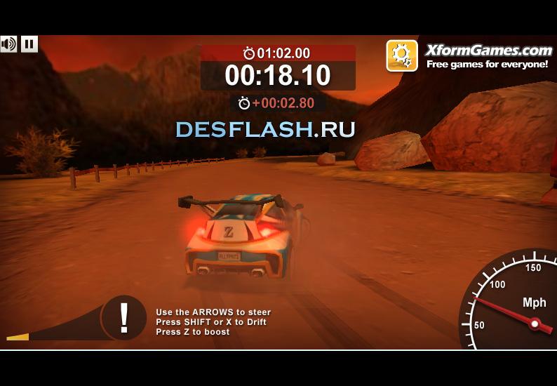 Точка Ралли 3. Rally Point 3