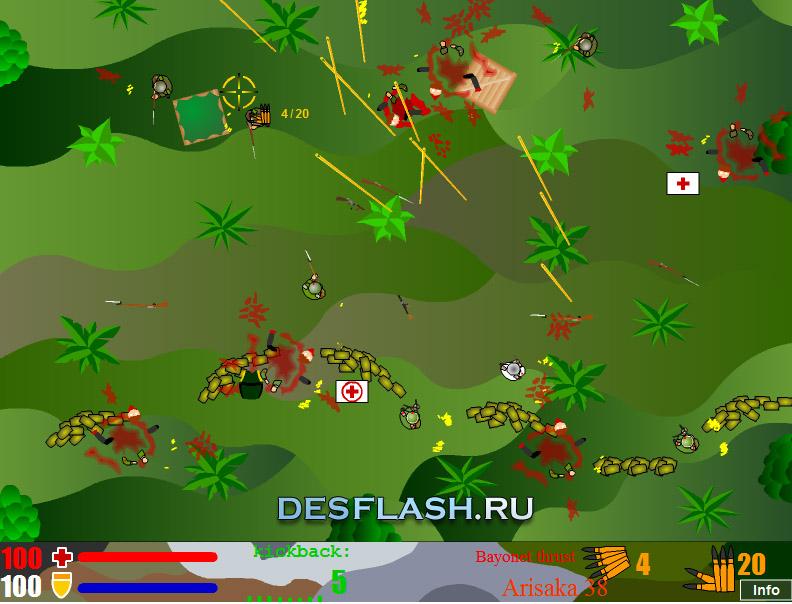 Бесконечная война 3