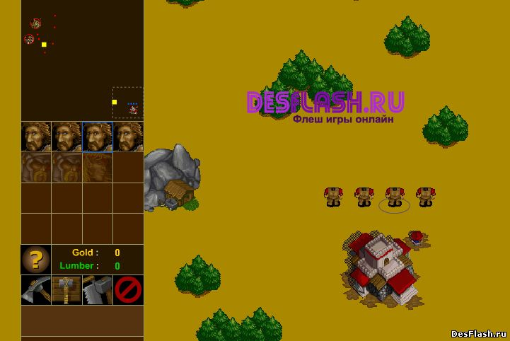 Флеш Warcraft. Варкрафт онлайн