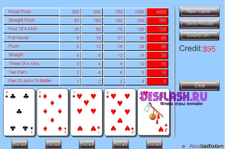 Играть в обычный покер