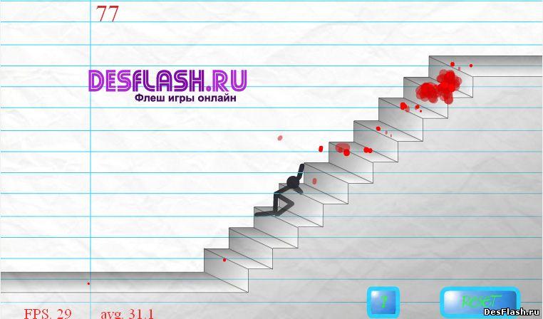 Убиться об лестницу
