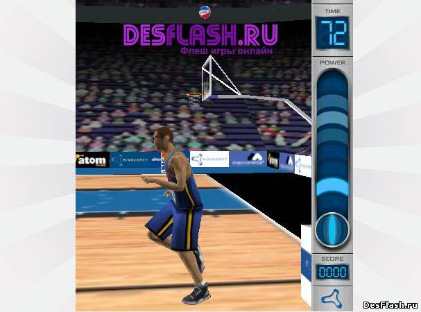 Игра попасть мячом в кольцо 3D