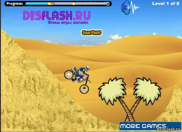Байком по пустыне. Desert Bike