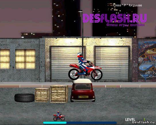 Зона байков 2. Bike Zone 2