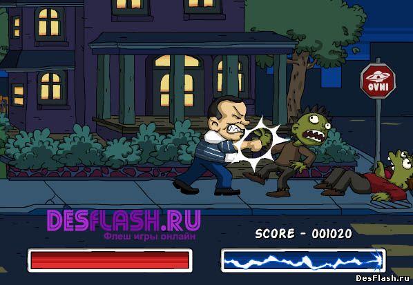 Игры драки Убивать зомби