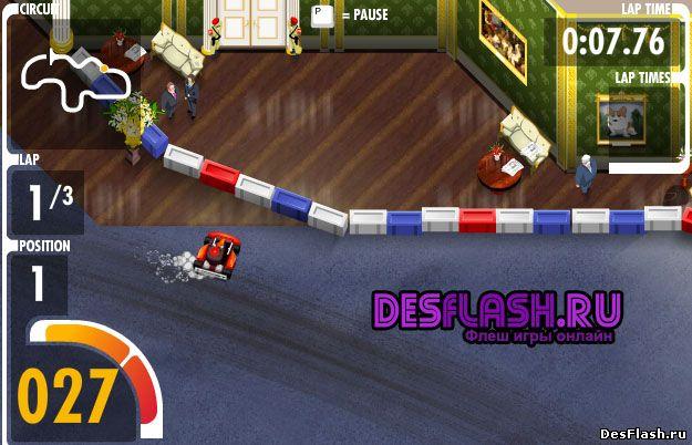 Гонки с дистанционного управления. Kart Fighter