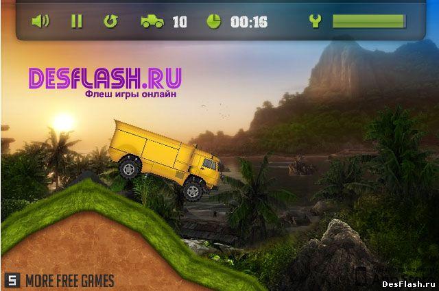 Гонки для детей: Kamaz Jungle 2