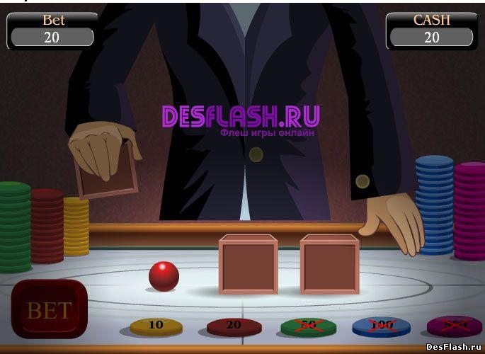 найдите популярные азартные игры онлайн от starquake ru