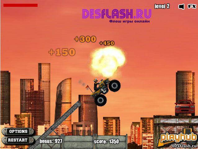 Квадроциклист-уничтожитель. ATV Destroyer
