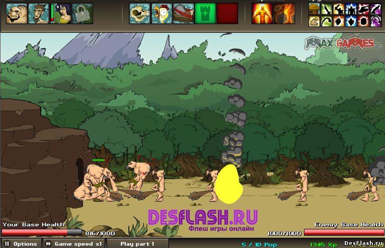 Эпоха войны 2 играть онлайн