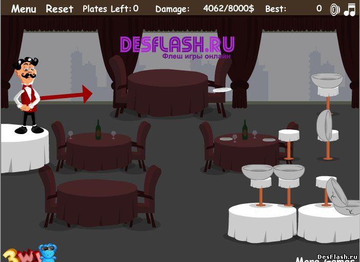 Сердитый официант 2. Angry Waiter 2