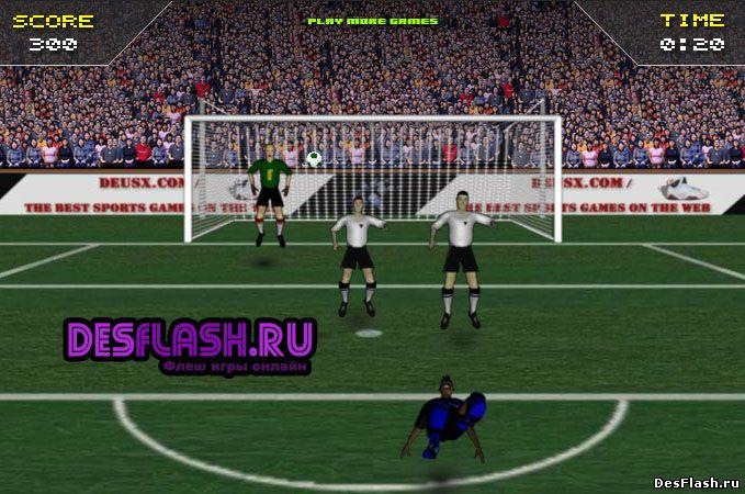 Играть онлайн футбол пенальти