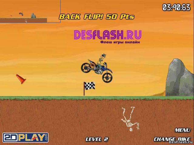 Чемпионат по мотоциклам 2. Bike Champ 2