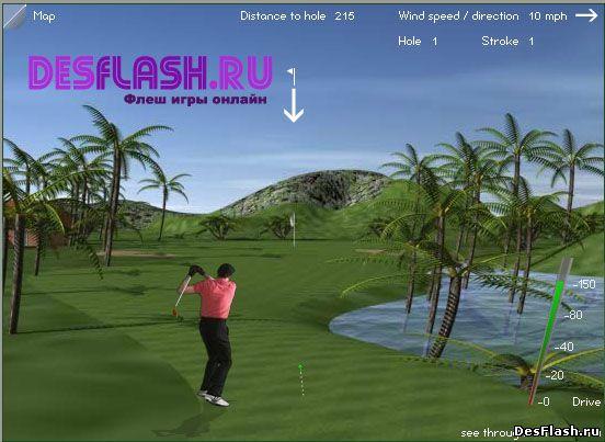 Играть в онлайн гольф бесплатно