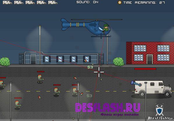 Играть в Monster Mowdown 2
