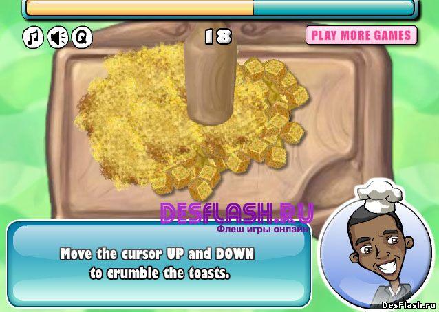 Флеш игра Бургеры Обамы. Obama Burgers