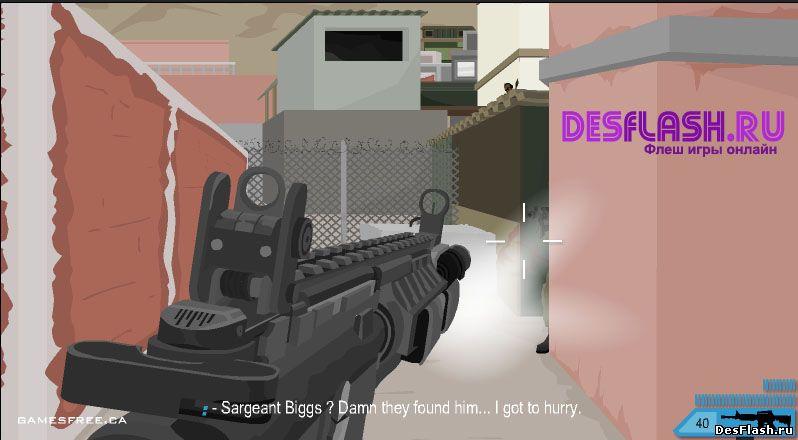 Стрелялка по мишеням: Sharp Trigger 2