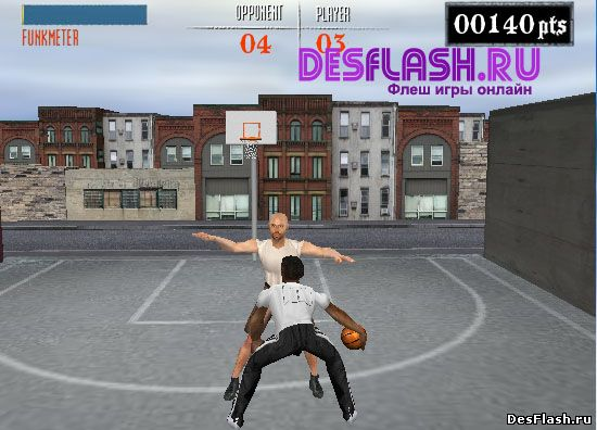 Уличный баскетбол играть