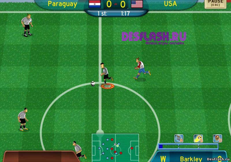 Играть в реальный футбол онлайн
