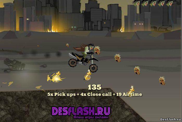 Зомби-гонщик. Zombie Rider