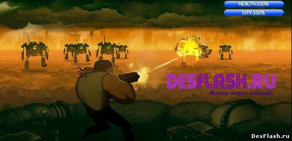 Игра убивать роботов
