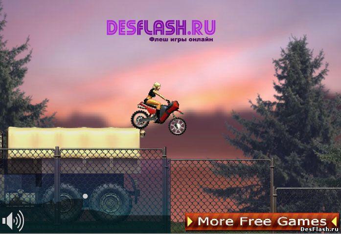 Советский мотоцикл. Soviet Bike