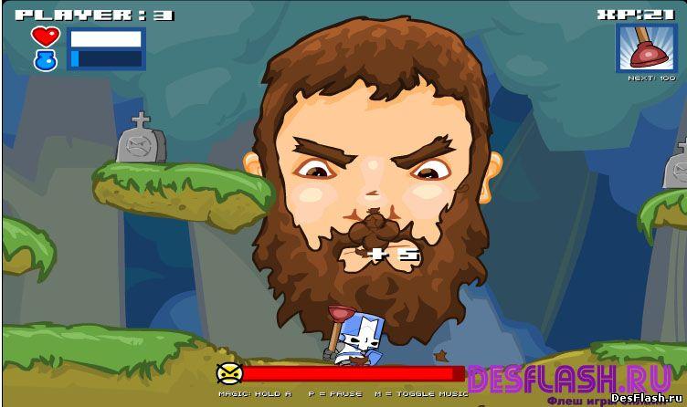 Флеш игра Борода. The Beard Game