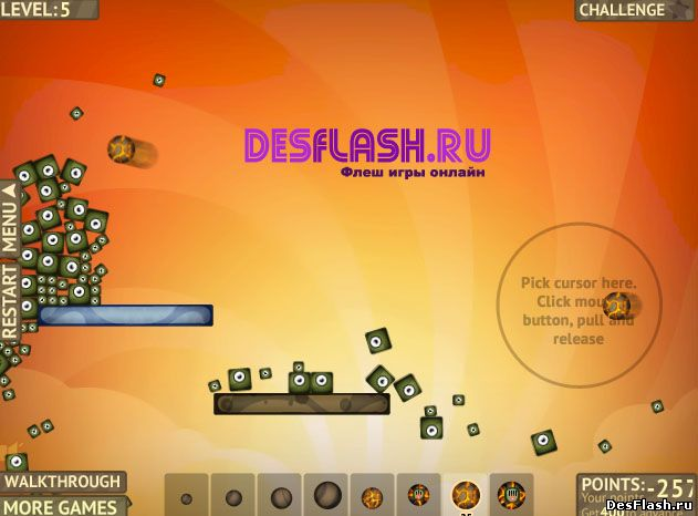 Бесплатные игры онлайн кубики