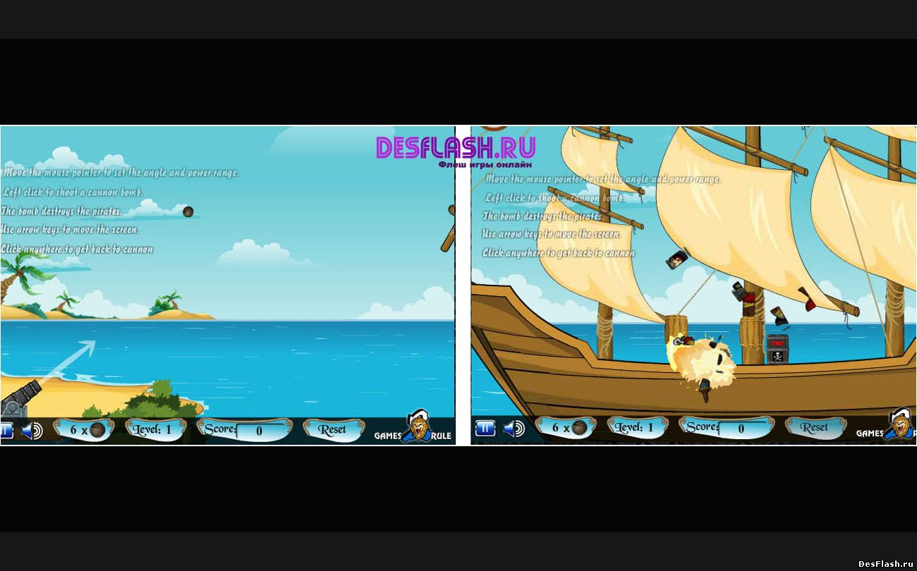 Атака пиратов игра. Pirates Attack