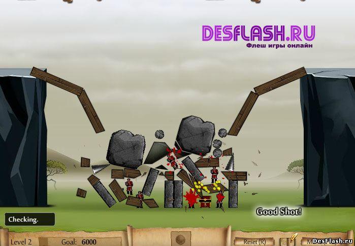 Флеш игра разрушить крепость