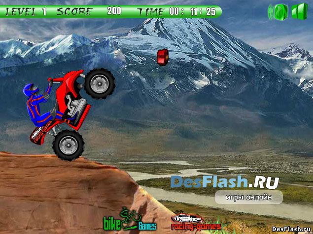 Гонки на квадроцикле с препятствиями: Atv Tag Race