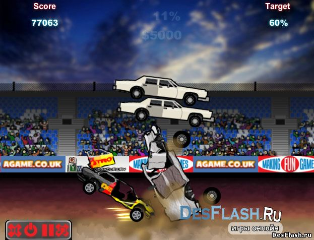 Игра уничтожитель машин онлайн