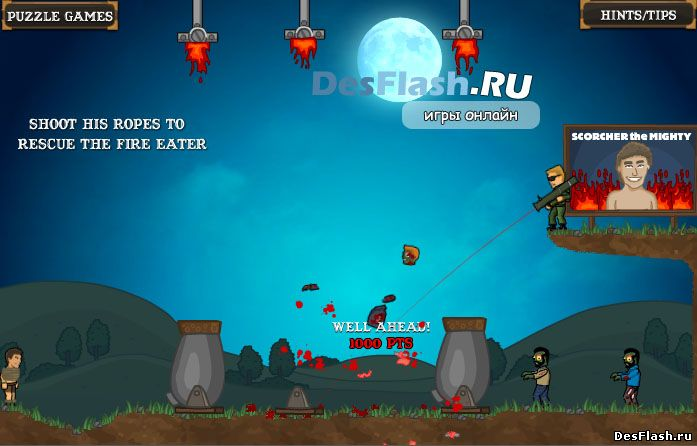 Играть в игру Убить зомби