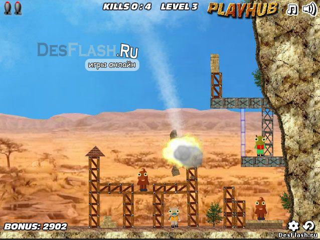 Игра артиллерия: Rocketville