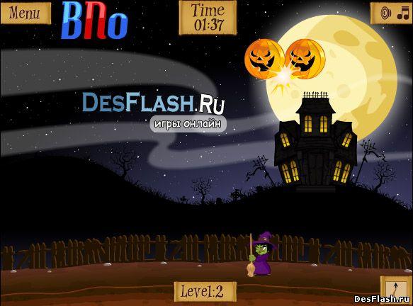 Играть в Spooke Pan