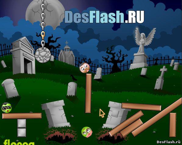 Захоронение зомби. Burying Zombies