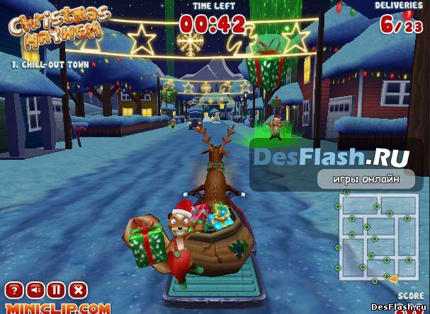 Рождественский погром. Christmas Mayhem
