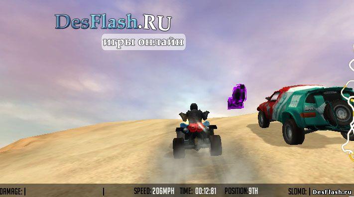 Играть ралли онлайн: Extreme Rally Run
