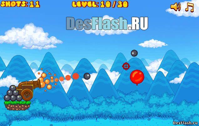 Игра стрелять в шарики