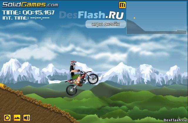 Гонки с красивой природой: Solid Rider