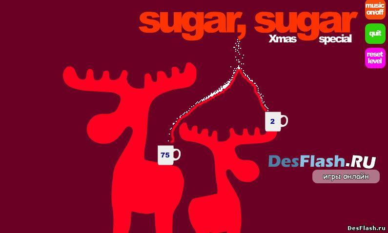 Игра Сахар, Сахар на Рождество