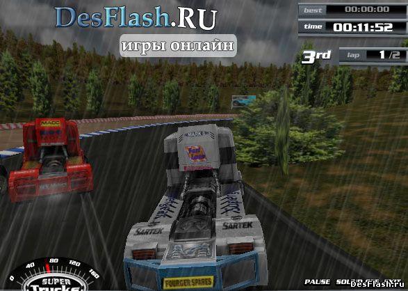 Гонки с грузовиками онлайн: Super Trucks
