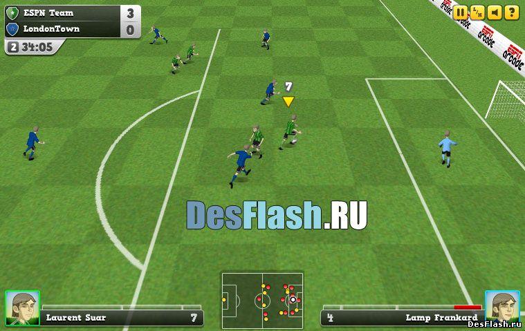 Играть онлайн футбол: чемпионат мира