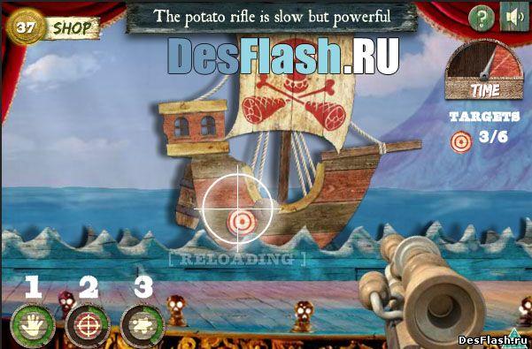 Игра Уничтожить пиратов